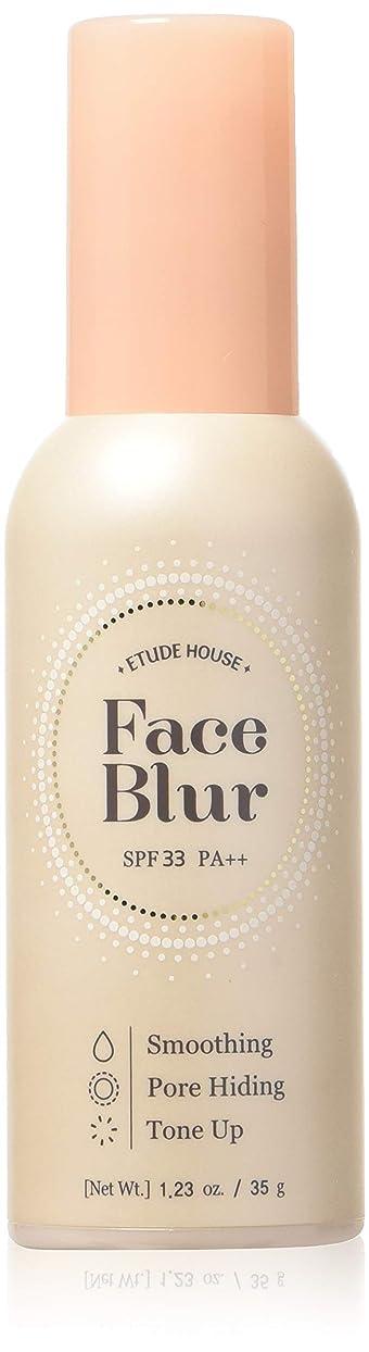 ハードリング行為既婚ETUDE HOUSE Beauty Shot Face Blur SPF 33 PA++ (並行輸入品)