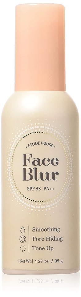 どんなときも宝想像力豊かなETUDE HOUSE Beauty Shot Face Blur SPF 33 PA++ (並行輸入品)
