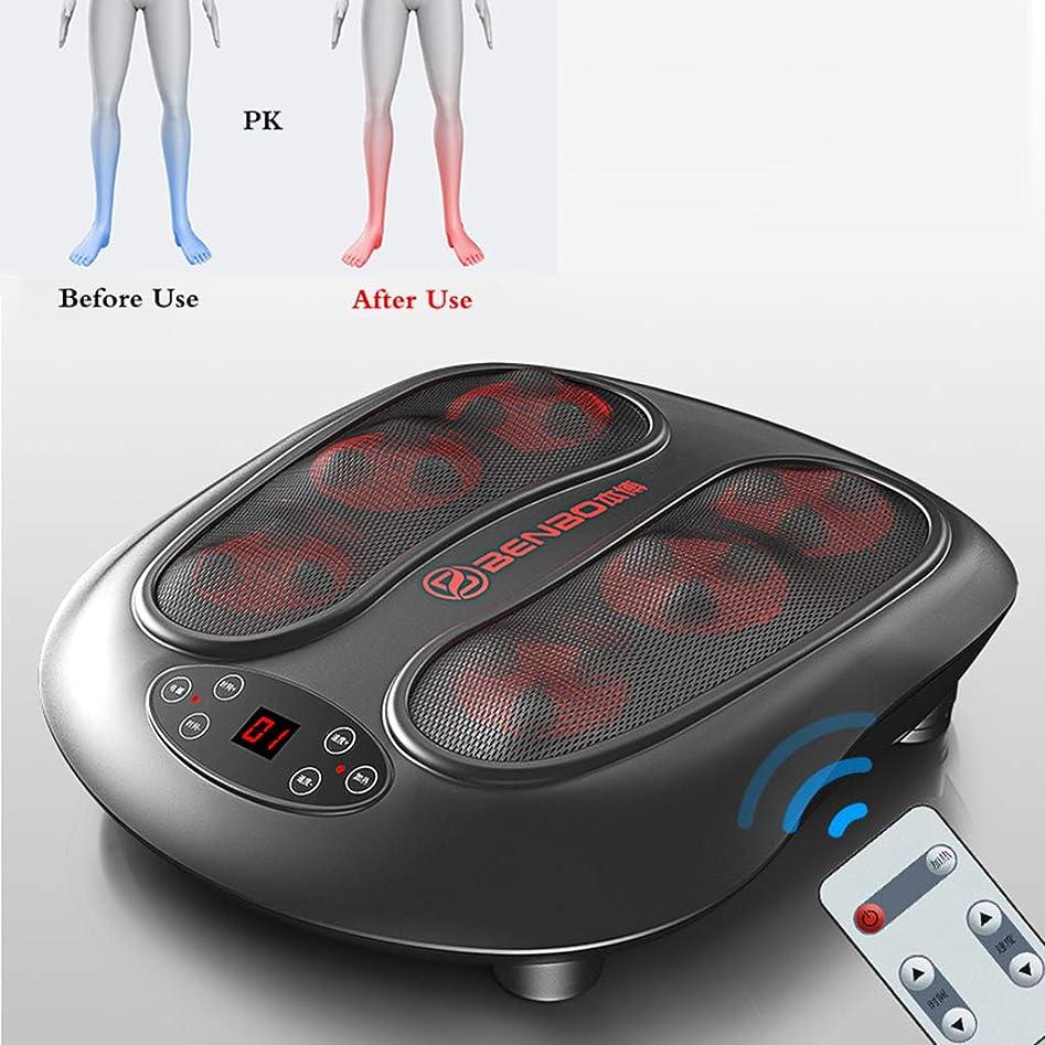 話すセンチメンタル衛星電気足マッサージ機ディープニーディングセラピー足底筋膜炎、つま先、足アーチの痛みとストレスを和らげますホームオフィス用