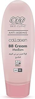 Eva Skin Clinic BB Cream - Medium, 50ml