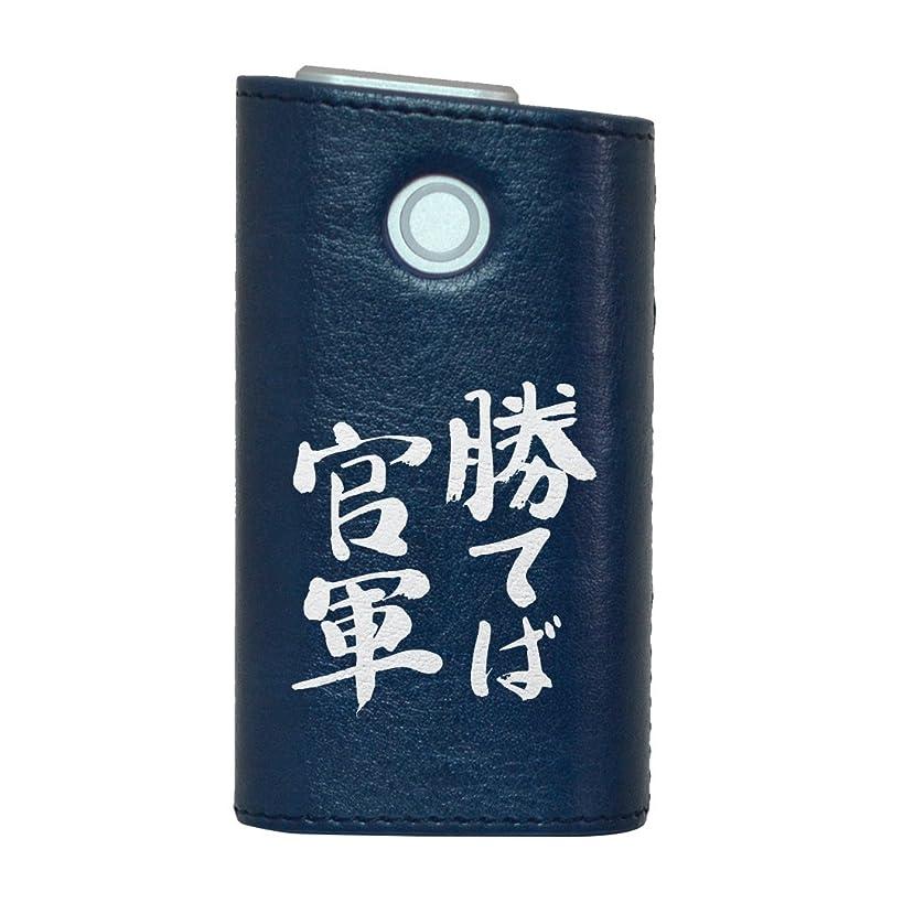 バスタブメディカルタックglo グロー グロウ 専用 レザーケース レザーカバー タバコ ケース カバー 合皮 ハードケース カバー 収納 デザイン 革 皮 BLUE ブルー 日本語?和柄 日本語 漢字 001706