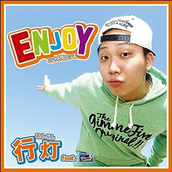 Enjoy -Single