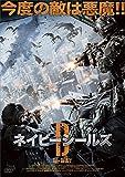 ネイビーシールズ:D-DAY DVD