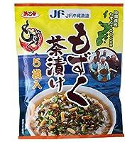 JF沖縄漁連 もずく茶漬け 5食分入
