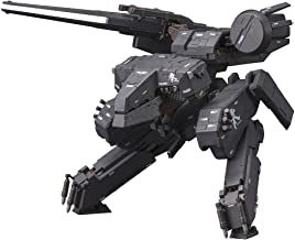 Kotobukiya Figures - METAL GEAR REX BLACK VER.