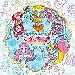 トロピカル〜ジュ! プリキュア 主題歌シングル【通常盤】 (特典なし)
