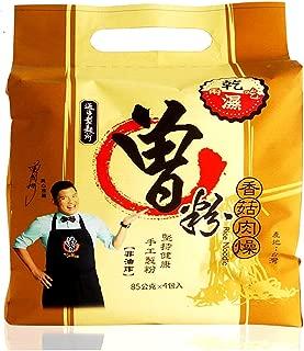 PAMI TSENG instant NOODLE 4 packs (Mushroom Rice Noodles)