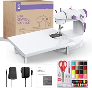 Varmax ミシン 裁縫セット付き 2段変速 初心者向け コンパクト フットペダル 補助テーブル 家庭用 小型 (白)