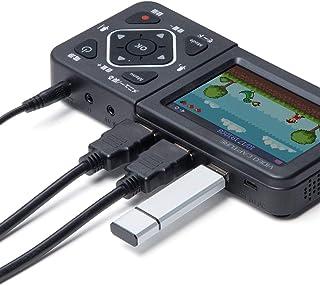 イーサプライ ビデオキャプチャー AV接続 HDMI接続 デジタル保存 ビデオテープ テープダビング モニター確認 USB/SD保存 HDMI出力 パソコン不要 EZ4-MEDI034