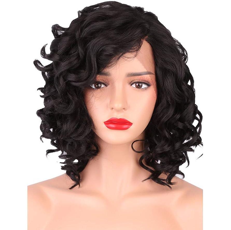 バースト症状嵐女性用ウィッグブラジルショートヘアナチュラルウェーブカーリー合成繊維ウィッグブラック45cm