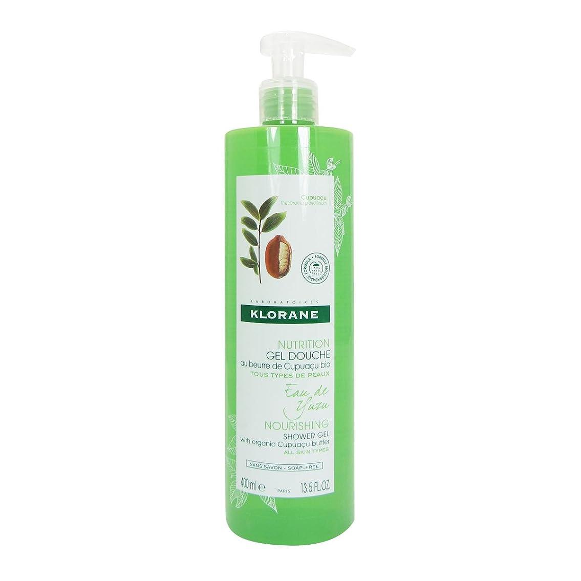 戸口成分ベリKlorane Nutrition Yuzu Water Shower Gel 400ml [並行輸入品]