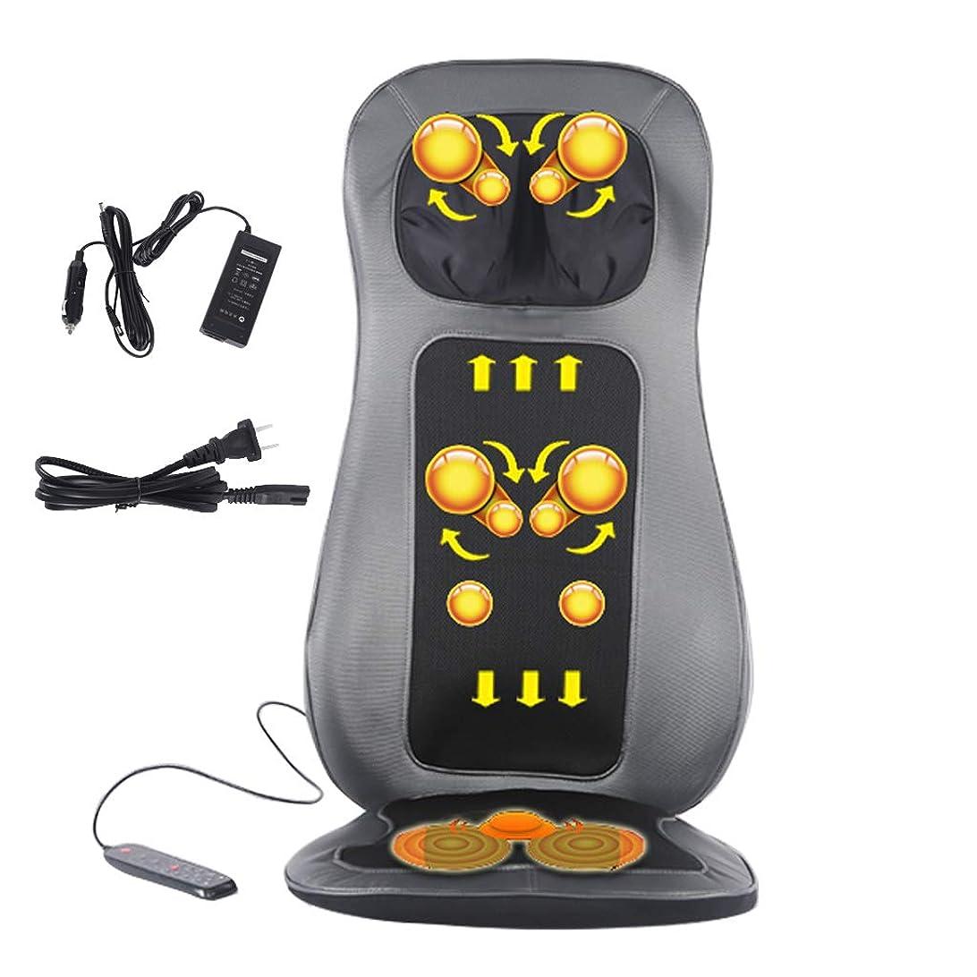 ペインギリック数値デコードする背中のマッサージチェアパッド、多機能振動調節可能なボディマッサージクッションのバトックネックヒートマッサージャー、車のオフィスや家庭用、疲労軽減(グレー)