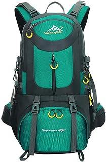tanggo 登山リュックサック バックパック大容量 撥水 超軽量 登山リュック 40L/50L/60L 8色 通気 登山ザック アウトドア 登山バックパック 多機能 長期旅行 通学 男女兼用 ハイキングバッグ 防災 収納性抜群