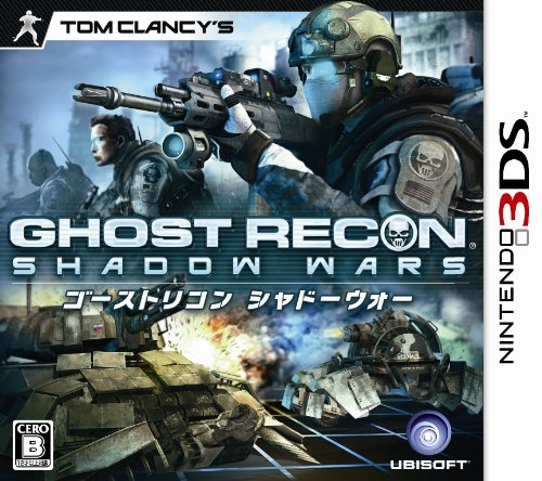 Tom Clancy's Ghost Recon: Shadow Wars [Japan Import] by Ubisoft