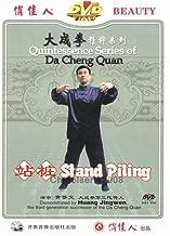 Quintessence Series Of Da Cheng Quan Yi Quan - Stand Piling by Huang Jingwen DVD