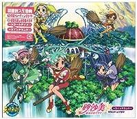 Vol. 2-Sasami Mahou Shoujo Club: Sound & Drama by Japanimation (2006-09-27)