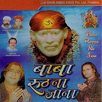 Baba Rooth Na Jana