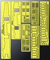 1/700 日本海軍空母 赤城 格納庫&エレベーター