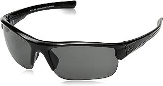Under Armour Eyewear Propel Sunglasses