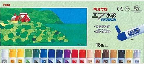 ぺんてる 絵の具 エフ水彩 WFC1-18 ポリチューブ入り 18色