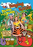 Singing Kettle Rumble In The Jungle [Reino Unido] [DVD]