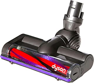 Dyson(ダイソン) 純正 DC62 V6 Motorhead カーボンファイバー搭載モーターヘッド 日本規格ヘッドサイズ 幅約21cm (211mm) [並行輸入品]