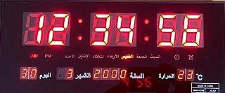 LED digital digital wall clock with alarm feature