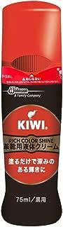 KIWI(キィウィ) 靴用ワックス エリート液体靴クリーム 黒色用 75ml