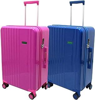 [ベネトン] スーツケース TSAロック ジッパーキャリー キャリーケース ハードケース 57cm 51リッター 2BE1ー57H ダブルキャスター