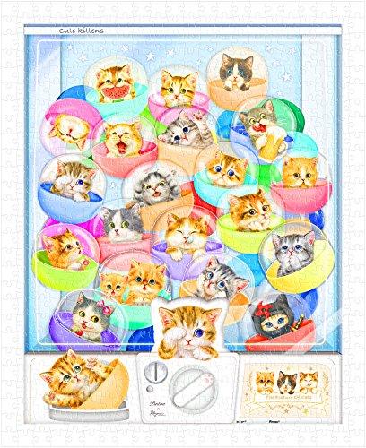 Pintoo H1993 Kayomi - 猫たちのガチャガチャ プラスチック 500ピース