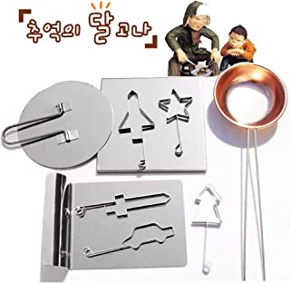 Korean Sugar Candy (Dalgona, Ppopgi) Cooking Set from EXO Showtime