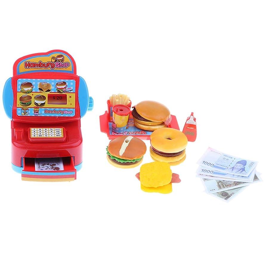 ファンド知恵服を片付ける子供 幼児のため レジスター ハンバーガー ファストフード 食べ物模型 ままごとセット