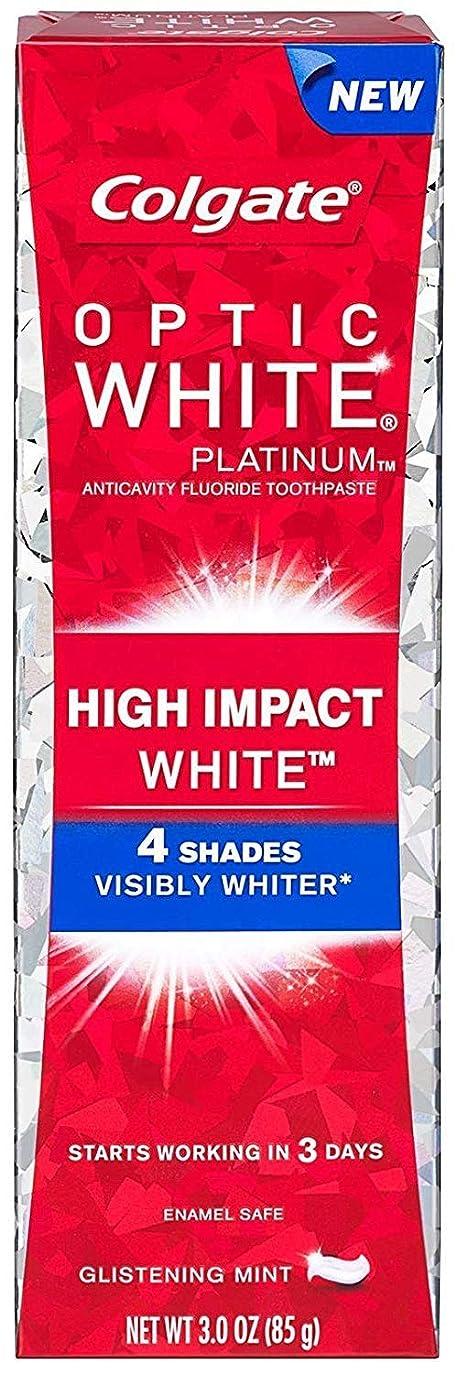 真っ逆さま効率的に議題Colgate コルゲート High Impact White ハイインパクト ホワイト 85g 練り歯磨き [並行輸入品]