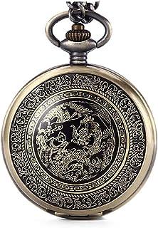 Avaner Antique Bronze Mens Dragon and Phoenix Dangle Quartz Pocket Watch with Chain 31 inches