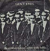 Apple Stretching - Grace Jones 7