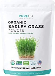 USDA Organic Barley Grass Powder (8 oz) - USA Grown - Vegan Superfood Supplement Perfect for Juice or Smoothie - Rich in Antioxidants, Fiber, Protein, Enzymes & Chlorophyll - Non-GMO - 75 Servings