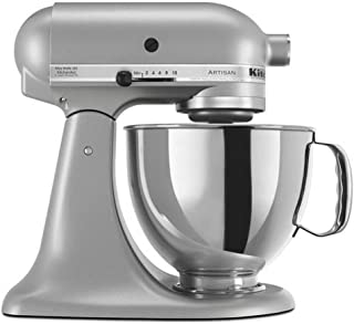 KitchenAid RRK150SL 5 Qt. Artisan Series - Silver (Renewed)