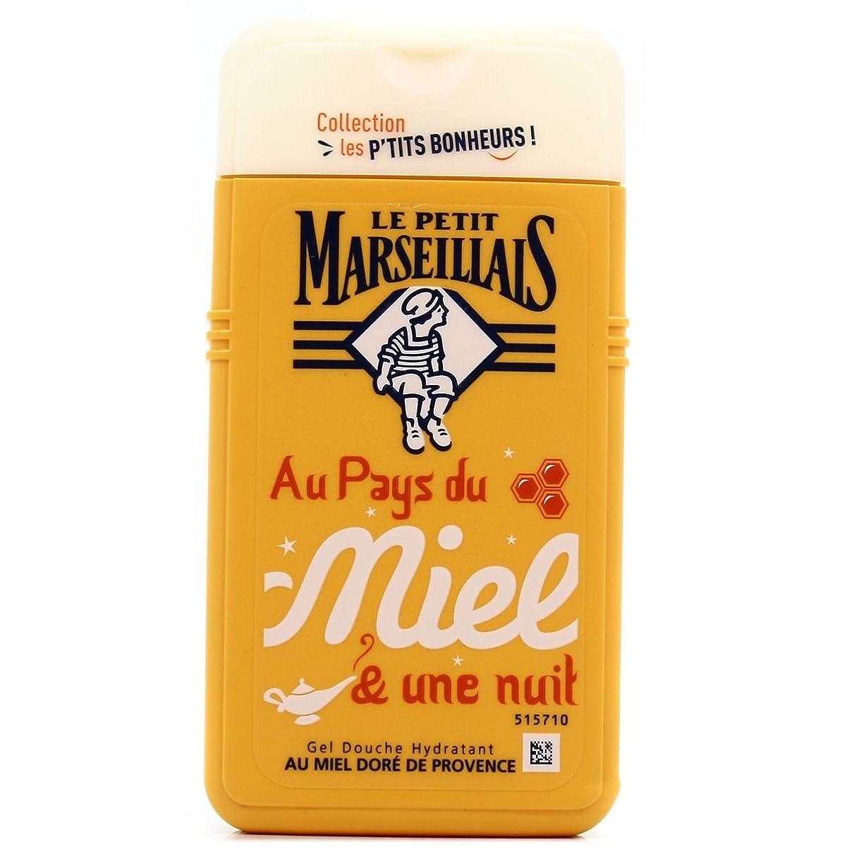 実施する出演者自然公園「はちみつ」シャワージェル ???? フランスの「ル?プティ?マルセイユ (Le Petit Marseillais)」 les P'TITS BONHEURS 250ml ボディウォッシュ