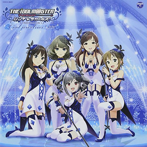 THE IDOLM@STER CINDERELLA MASTER Cool jewelries! 001