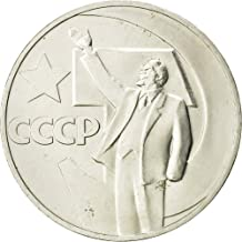 russian gold coins value