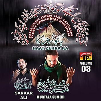 Haat Zehra Ka, Vol. 03