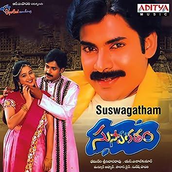 Suswagatham (Original Motion Picture Soundtrack)
