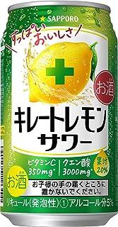 サッポロ キレートレモンサワー [ チューハイ 350ml×24本 ]