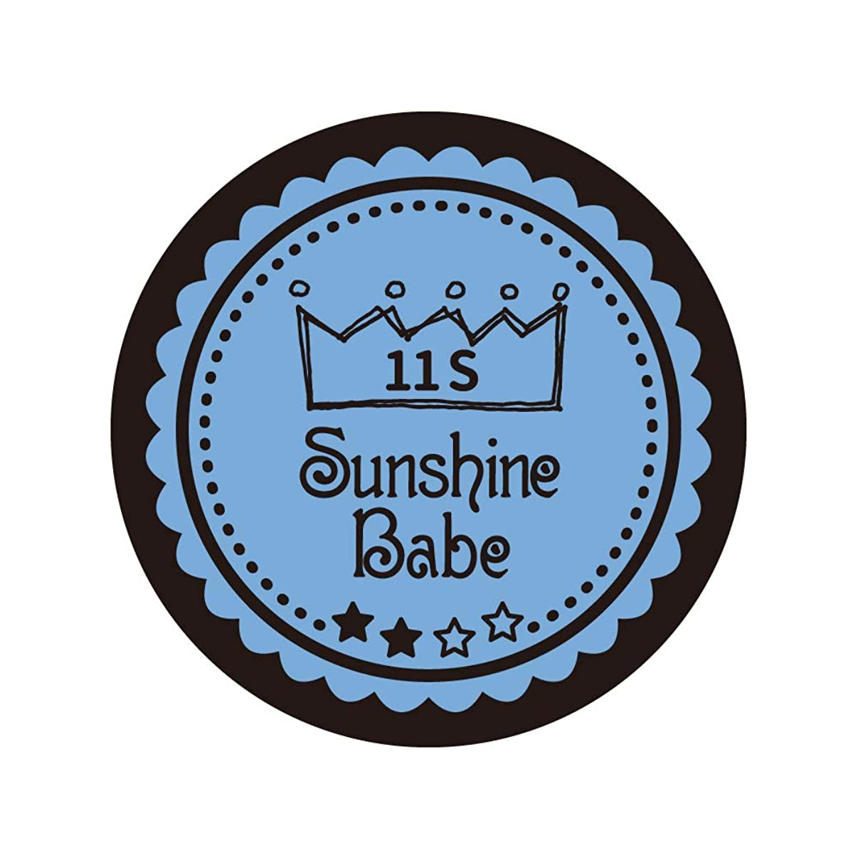 割り当て一般的に言えばハンサムSunshine Babe コスメティックカラー 11S リトルボーイブルー 4g UV/LED対応