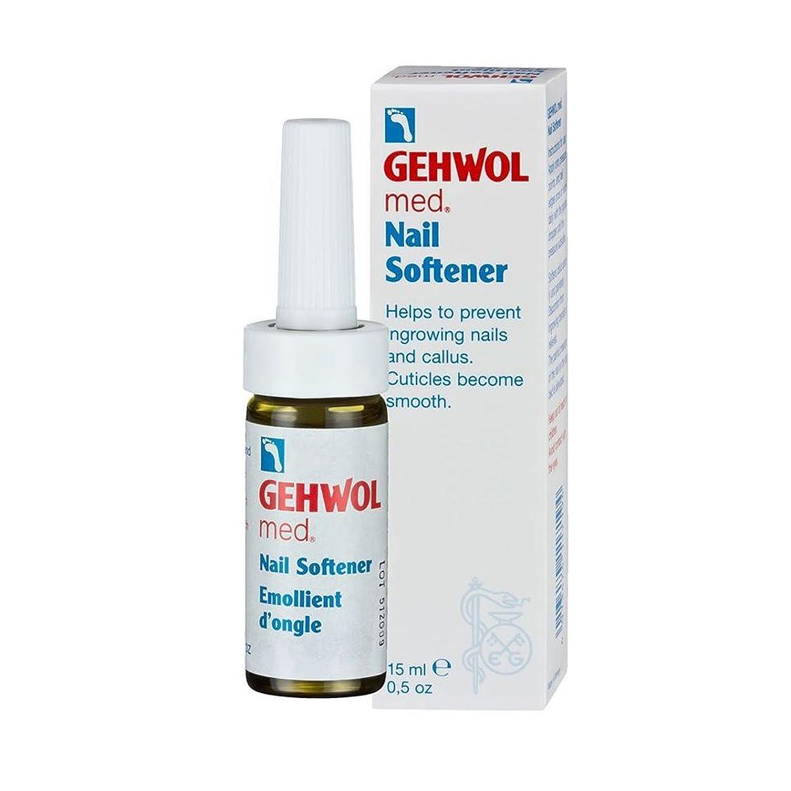 定期的な例トラフGehwol Med Nail Softener 15ml [並行輸入品]