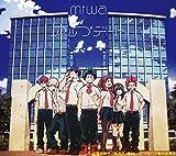 アップデート(期間生産限定アニメ盤)(DVD付)