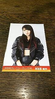 生写真 HKT48 神志那結衣 AKB48Gr トレーディング大会 2018.1 tk18013
