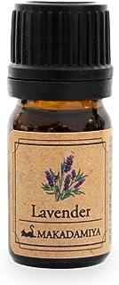 ラベンダー5ml 天然100%植物性 エッセンシャルオイル(精油) アロマオイル アロママッサージ aroma Lavender
