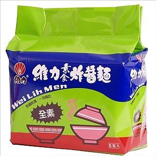 《維力》 素食炸醤麺 (90g×5袋) (台湾ソース焼そば・スープ付ベジタリアン用) 《台湾 お土産》 [並行輸入品]