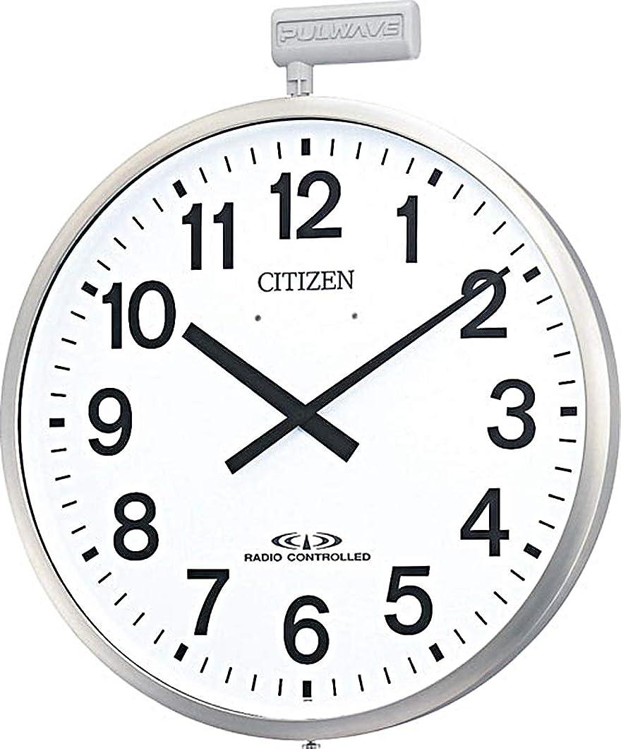 意気揚々スリンクタイプCITIZEN シチズン 屋外用 大型 掛け時計 パルウエーブ M611B 4MY611-B19